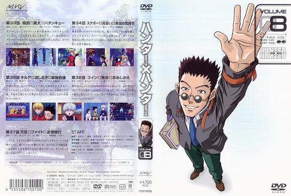 Tags: Anime, Masaaki Kangnang, Hunter x Hunter, Leorio Paladiknight, DVD (Source), Official Art, Scan