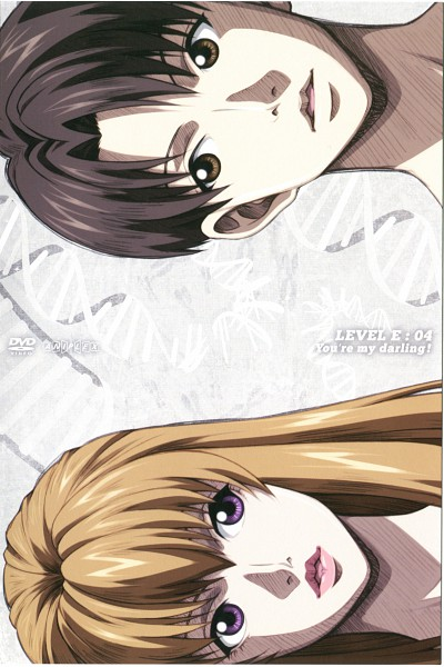 Tags: Anime, Level E, DVD (Source), Official Art, Scan