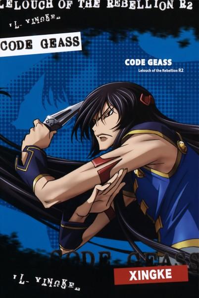 Tags: Anime, CODE GEASS: Hangyaku no Lelouch, Li Xingke, Official Art
