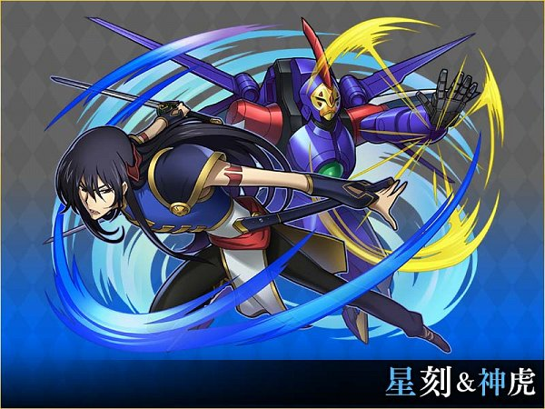 Tags: Anime, GungHo Online Entertainment, CODE GEASS: Hangyaku no Lelouch R2, CODE GEASS: Hangyaku no Lelouch, Summons Board, Knightmare, Li Xingke, Shen Hu, Multiple Weapons, Official Art