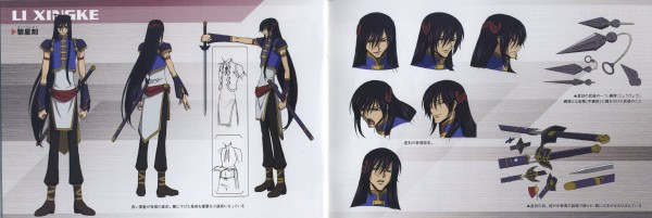 Tags: Anime, CODE GEASS: Hangyaku no Lelouch, Li Xingke, Character Sheet, Twitter Header, Official Art