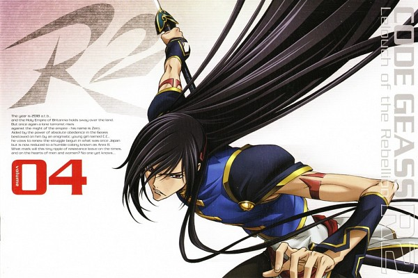 Tags: Anime, CODE GEASS: Hangyaku no Lelouch, Li Xingke, Official Art