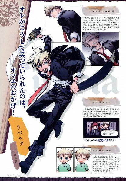 Tags: Anime, Sarachi Yomi, HuneX, La storia della Arcana Famiglia, Liberta, Official Character Information, Character Sheet, Scan, Official Art