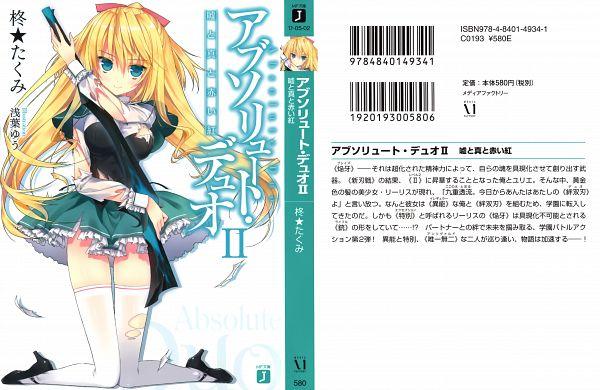 Light Novels 2012 - August