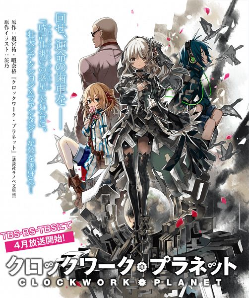 Light Novels 2013 - April