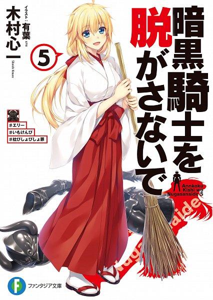 Light Novels 2015 - November