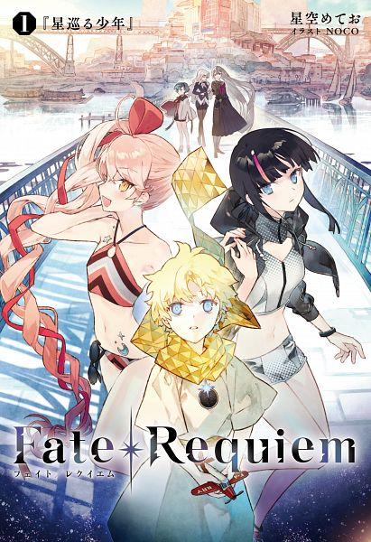 Light Novels 2018 - December - Zerochan Anime Image Board