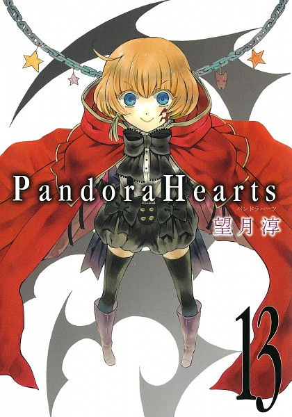 Lily Baskerville - Pandora Hearts