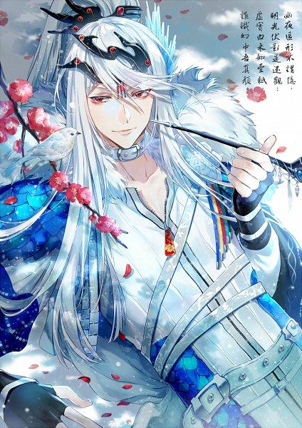 Lin Xue Ya - Thunderbolt Fantasy