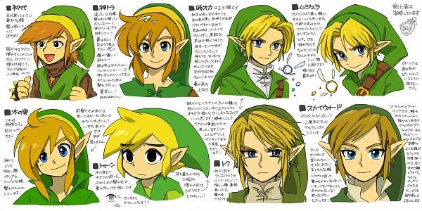 Link (Fushigi no Ki no Mi) (Link (oracle Series)) - Zelda no Densetsu: Fushigi no Ki no Mi