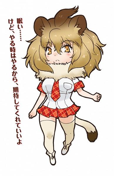 Lion (Kemono Friends) - Kemono Friends