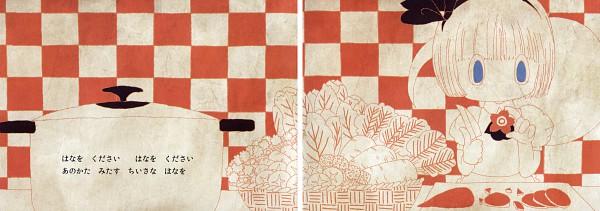 Tags: Anime, Karaagetarou, Little Blossom (Artbook), Touhou, Konpaku Youmu, Twitter Header