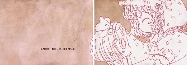Tags: Anime, Karaagetarou, Little Blossom (Artbook), Touhou, Saigyouji Yuyuko, Konpaku Youmu, Saigyou Ayakashi, Twitter Header