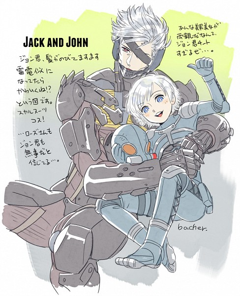 Little John (Metal Gear Solid) - Metal Gear Solid