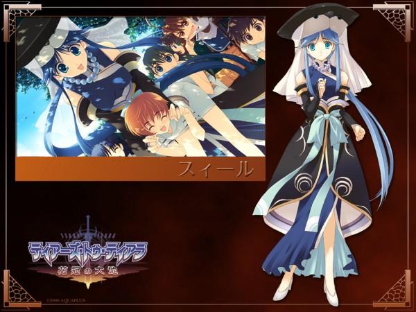 Tags: Anime, Tears to Tiara, Llyr