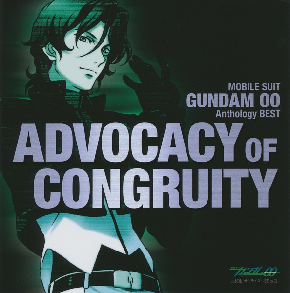 Tags: Anime, Mobile Suit Gundam 00, Neil Dylandy, Lyle Dylandy, Lockon Stratos, Celestial Being's Uniform, Official Art, Scan, Gundam Meisters