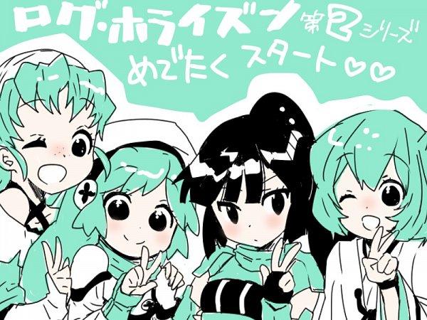Tags: Anime, Pixiv Id 1397681, Log Horizon, Isuzu (Log Horizon), Akatsuki (Log Horizon), Serara (Log Horizon), Minori (Log Horizon), Fanart, Fanart From Pixiv, Pixiv