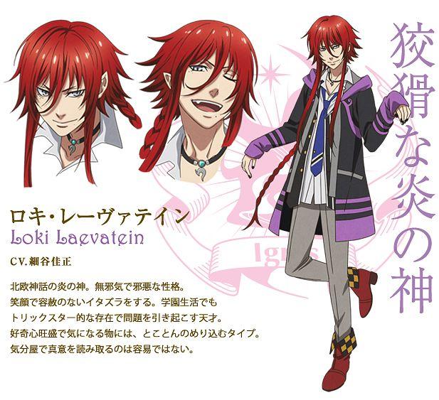 Loki Laevatin - Kamigami no Asobi