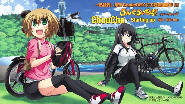 Tags: Anime, Long Riders!, Niigaki Aoi, Kurata Ami, Wallpaper