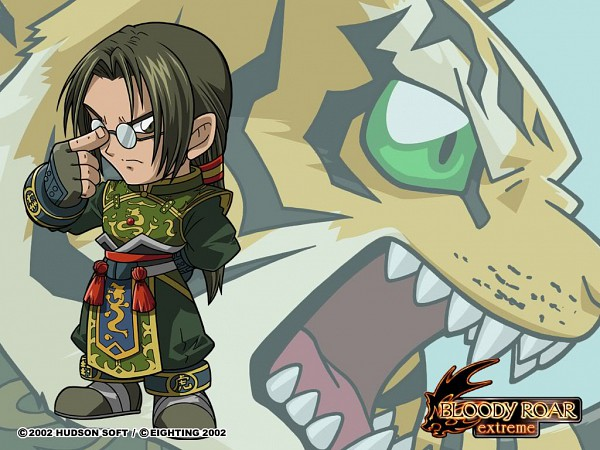 Tags: Anime, Bloody Roar, Long The Tiger, Wallpaper