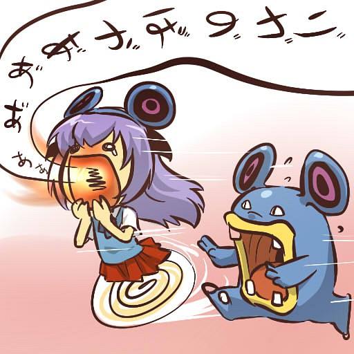 Loudred - Pokémon