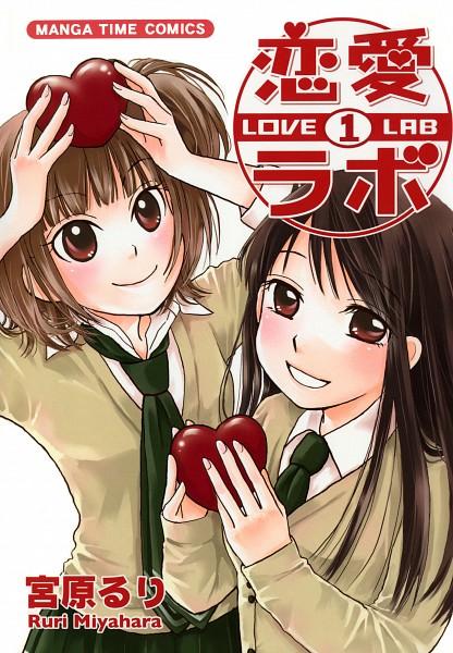 Tags: Anime, Miyahara Ruri, Love Lab, Kurahashi Riko, Maki Natsuo, Scan, Official Art, Manga Cover
