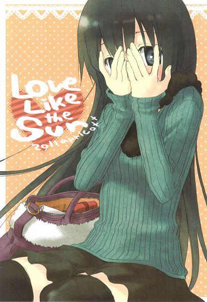 Love Like The Sun - Aoki Ume