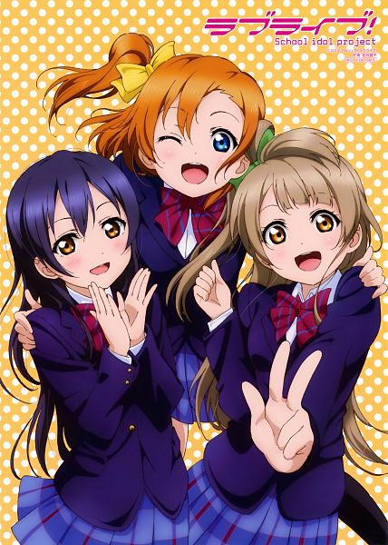 Tags: Anime, Love Live!, Minami Kotori, Kousaka Honoka, Sonoda Umi, Scan, Mobile Wallpaper, Official Art