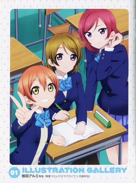 Tags: Anime, Tokita Arumi, Love Live!, Hoshizora Rin, Koizumi Hanayo, Nishikino Maki, School Desk, Pencil Case, Scan, Official Art