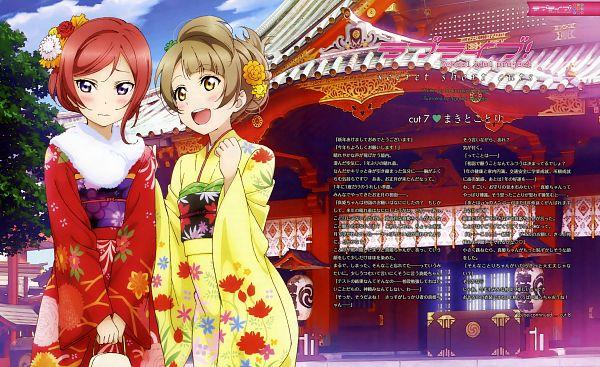 Tags: Anime, Murota Yuuhei, Love Live!, Nishikino Maki, Minami Kotori, Happy 2014, Official Art, Scan, Wallpaper