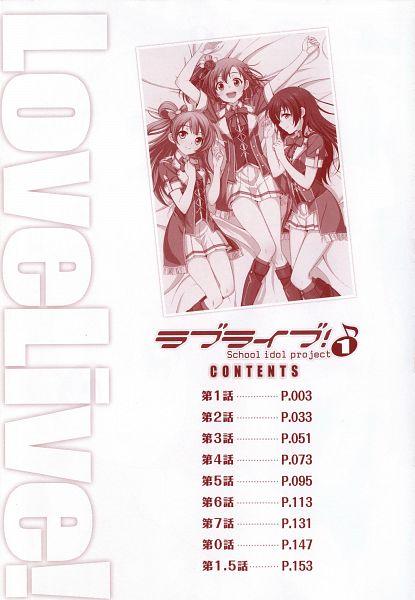 Tags: Anime, Tokita Arumi, Love Live!, Kousaka Honoka, Sonoda Umi, Minami Kotori, List, Scan, Index Page, Official Art, Manga Page, Bokura no LIVE Kimi to no LIFE