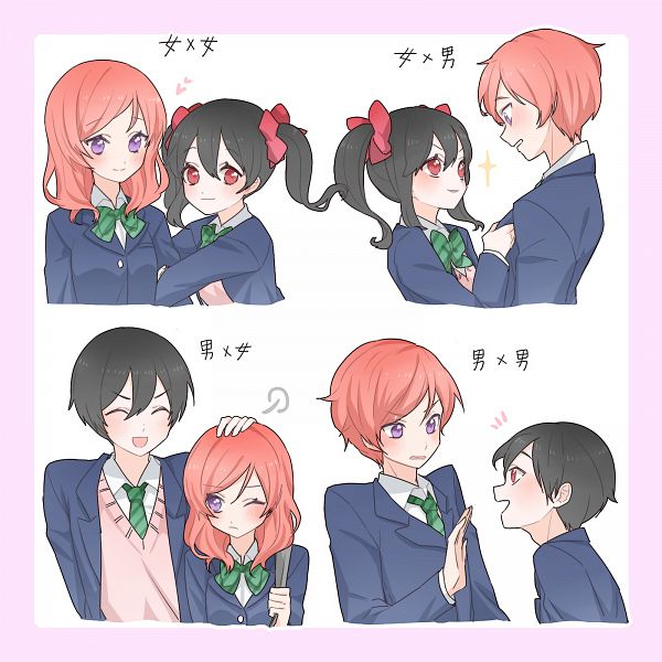 Tags: Anime, Pixiv Id 8571893, Love Live!, Nishikino Maki, Yazawa Niko, Green Ribbon, Caressing, Fanart From Pixiv, PNG Conversion, Pixiv, Fanart