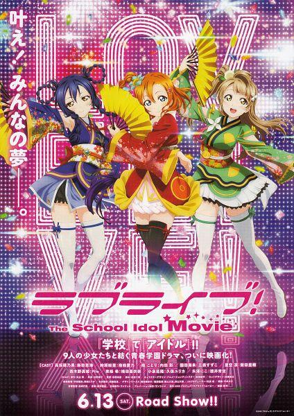 Tags: Anime, Sunrise (Studio), Love Live!, Sonoda Umi, Minami Kotori, Kousaka Honoka, Official Art, Scan, Mobile Wallpaper, Angelic Angel