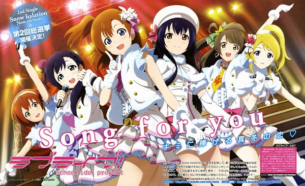 Tags: Anime, Murota Yuuhei, Love Live!, Ayase Eri, Hoshizora Rin, Kousaka Honoka, Toujou Nozomi, Sonoda Umi, Minami Kotori, Scan, Wallpaper, Official Art, Snow Halation