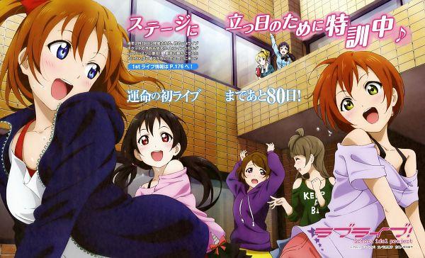 Tags: Anime, Murota Yuuhei, Love Live!, Kousaka Honoka, Minami Kotori, Ayase Eri, Koizumi Hanayo, Hoshizora Rin, Yazawa Niko, Toujou Nozomi, Official Art, Scan, Wallpaper