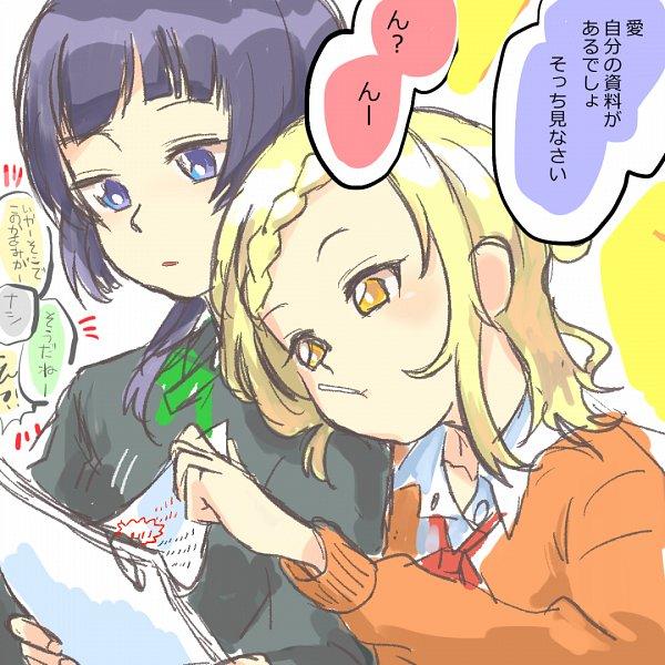 Tags: Anime, Pixiv Id 24965838, Love Live! School Idol Festival ALL STARS, Miyashita Ai, Asaka Karin
