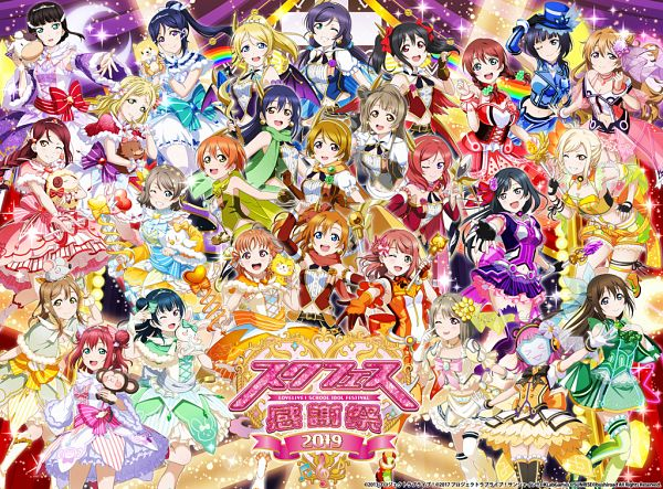 Tags: Anime, KLab, Love Live! Sunshine!!, Love Live!, Love Live! School Idol Festival ALL STARS, Kousaka Honoka, Kurosawa Ruby, Tennouji Rina, Minami Kotori, Kurosawa Dia, Asaka Karin, Ousaka Shizuku, Ohara Mari