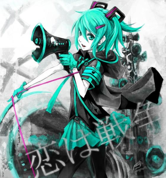 Tags: Anime, Yato, VOCALOID, Hatsune Miku, Aqua Gloves, Pixiv, Love is War