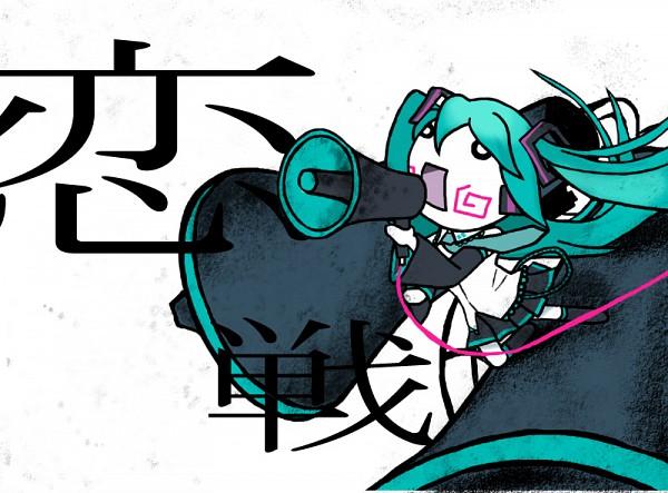 Tags: Anime, VOCALOID, Hachune Miku, Love is War, Fanart