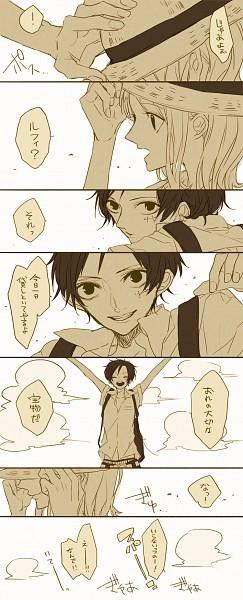 Tags: Anime, Pixiv Id 10357089, ONE PIECE, Monkey D. Luffy, Nami (ONE PIECE), Pixiv, Comic, LuNa (Pairing)