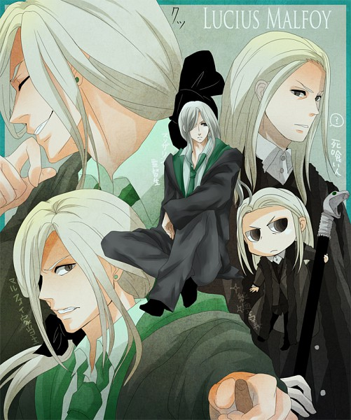 Tags: Anime, Pixiv Id 1349987, Harry Potter, Lucius Malfoy