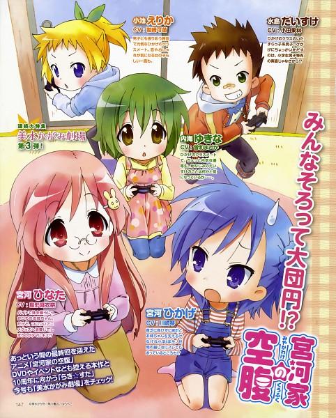Tags: Anime, Ordet, Lucky☆Star, Koike Erika, Utsumi Yukina, Miyakawa Hinata, Mizushima Daisuke, Miyakawa Hikage, Official Art, Scan