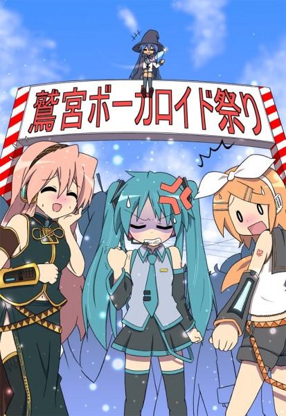 Tags: Anime, Tsuti, Suzumiya Haruhi no Yuuutsu, Lucky☆Star, Takara Miyuki, Hiiragi Tsukasa, Hiiragi Kagami, Izumi Konata, Nagato Yuki (Cosplay), Kagamine Rin (Cosplay), Megurine Luka (Cosplay), Star Wand, Hatsune Miku (Cosplay)