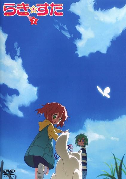 Tags: Anime, Kyoto Animation, Lucky☆Star, Iwasaki Minami, Kobayakawa Yutaka, Cherry (Lucky Star), Official Art, Scan, DVD (Source)