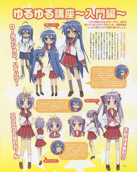 Tags: Anime, Kyoto Animation, Lucky☆Star, Hiiragi Tsukasa, Hiiragi Kagami, Izumi Konata, Scan, Artist Request, Official Art, Character Sheet, Hiiragi Twins