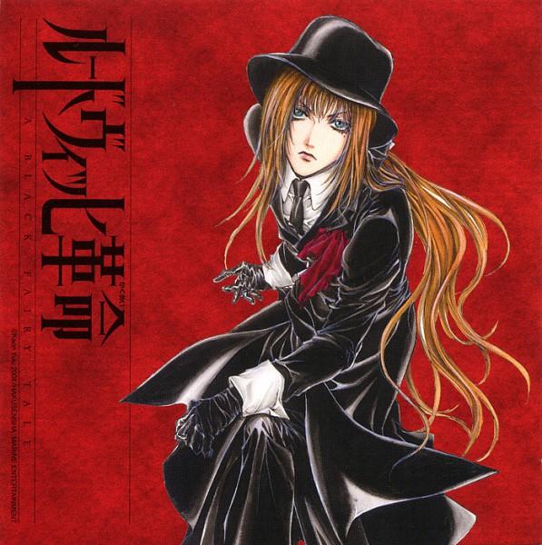 Tags: Anime, Kaori Yuki, Ludwig Kakumei, Ludwig Kakumei (Character), Official Art