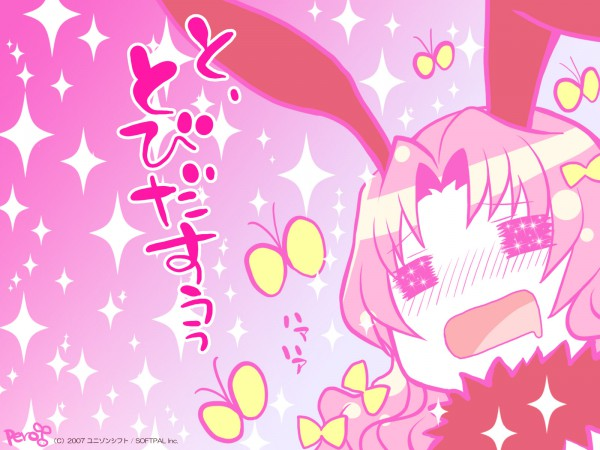 Luna Hatsujou Usagi - ALICE♥Parade