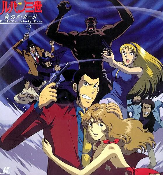Tags: Anime, Lupin III, Ishikawa Goemon XIII, Jigen Daisuke, Mine Fujiko, Arsene Lupin III, Official Art, Official Wallpaper, Scan, DVD (Source)