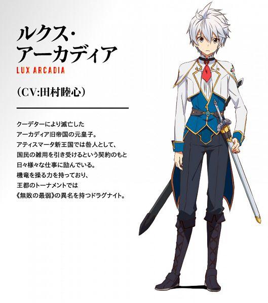 Tags: Anime, Kurosawa Keiko, Lerche, Saijaku Muhai no Bahamut, Lux Arcadia, Cover Image, Official Art