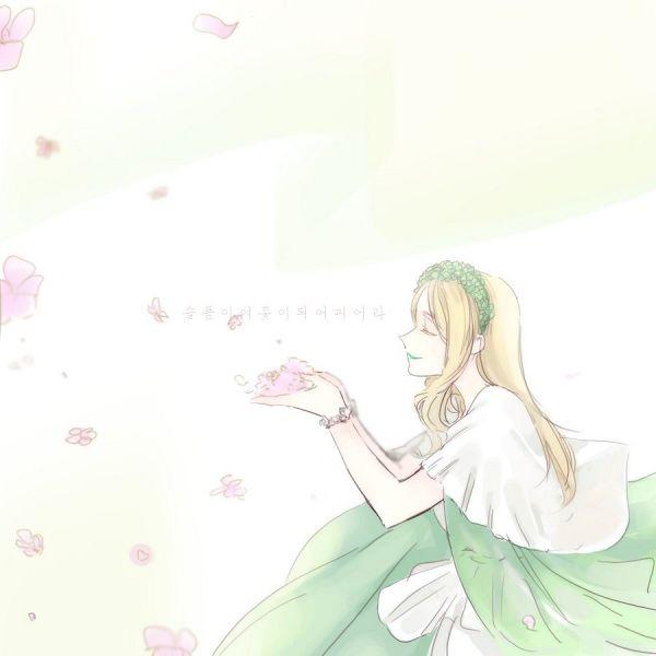 Lydia (Sound Horizon) - Sound Horizon